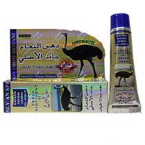 Мазь с жиром страуса (от болей в мышцах и суставах), 40мл