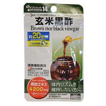 Черный рисовый уксус Daiso Brown rice black vinegar, 40шт