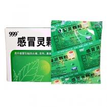Антивирусный чай 999 «Ганьмаолин», 9пакетиков