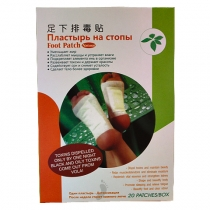Пластырь BangDeLi для выведения токсинов, 20шт